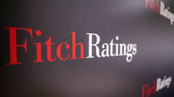 Логотип рейтингового агентства Fitch Ratings. Архивное фото