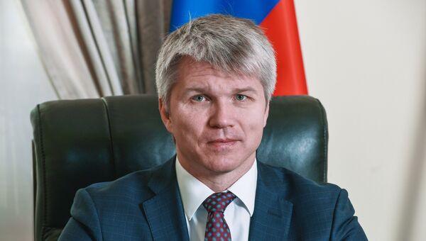 Министр спорта РФ Павел Колобков. Архивное фото