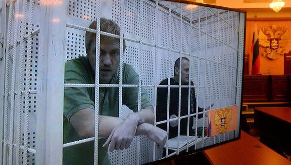 Заседание Верховного суда РФ, на котором рассматривается жалоба на приговор по делу граждан Украины Николая Карпюка и Станислава Клыха. 26 октября 2016