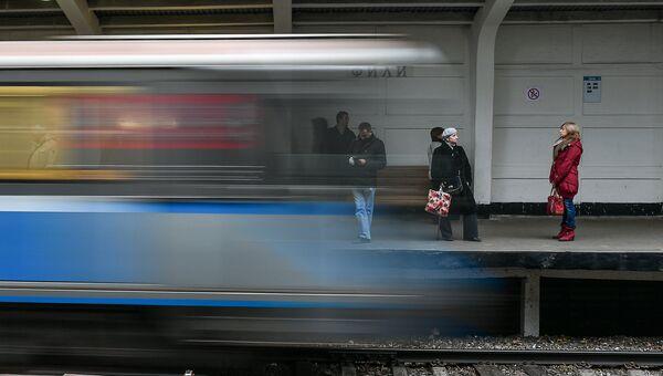 Станция Фили Московского метрополитена