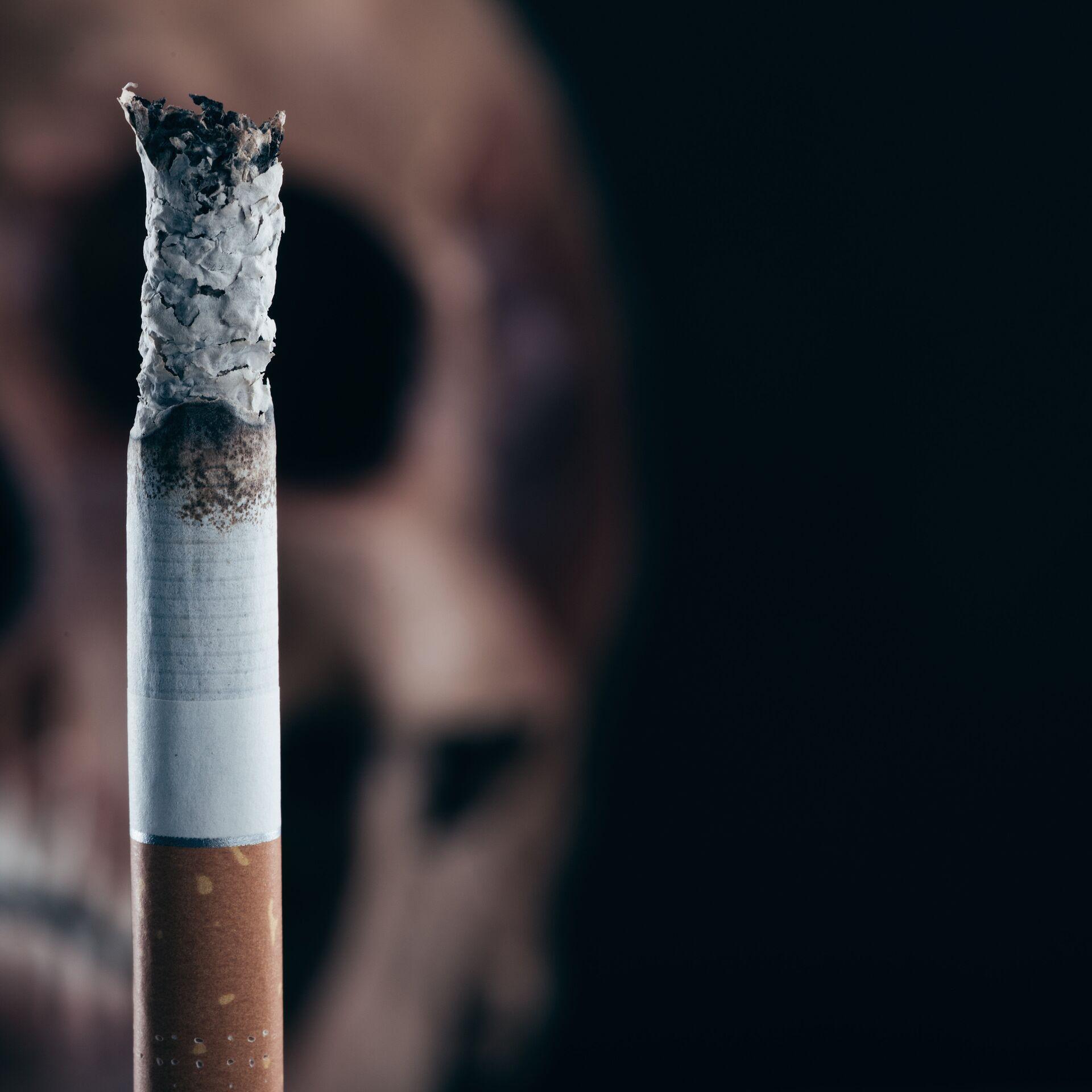 сигарет онлайн 1 нет