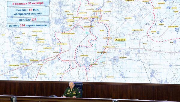 Начальник Главного оперативного управления Генштаба РФ Сергей Рудской во время брифинга в Москве. 3 ноября 2016