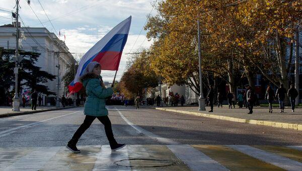 День народного единства в Севастополе
