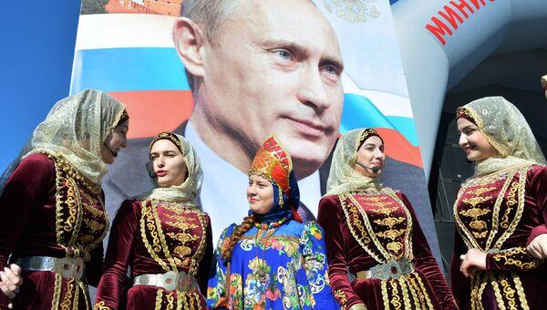 День народного единства в Грозном