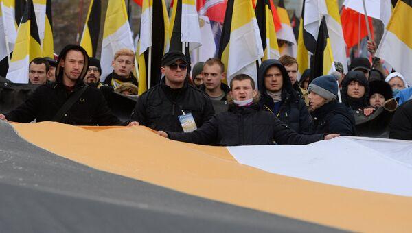 Участники шествия в Люблино в Москве, 4 ноября 2016
