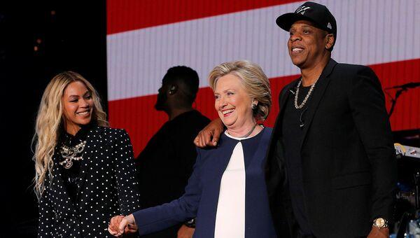 Хиллари Клинтон c певцами Бейонсе и Джей Зи. 5 ноября 2016 год