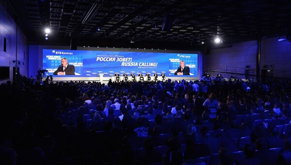 Инвестиционный форум Россия зовет!. Архивное фото