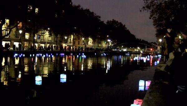 Парижане в годовщину терактов запустили фонарики в канале Сен-Мартен