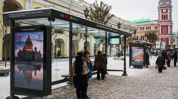 Первая умная остановка в Санкт-Петербурге