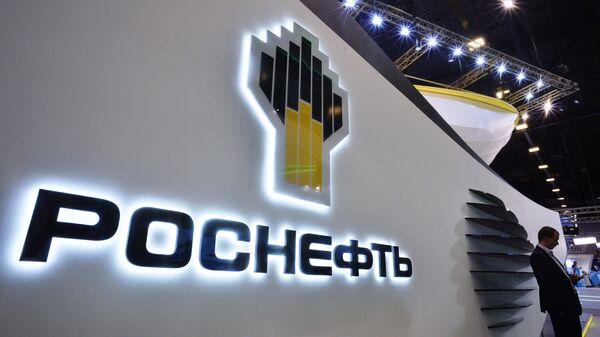 Павильон Роснефти на выставке SPIEF Investment & Business Expo