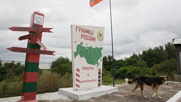Обелиск и символический пограничный столб на пограничной заставе Нормельн - самой западной заставе России