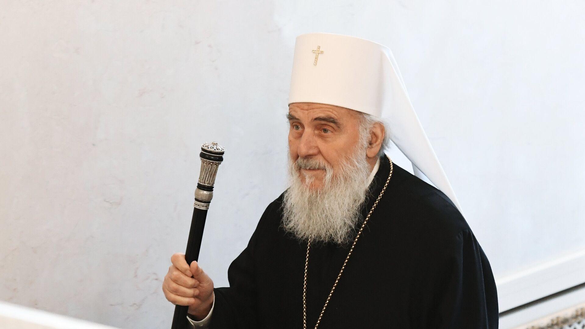 Патриарх Сербский Ириней  - РИА Новости, 1920, 20.11.2020