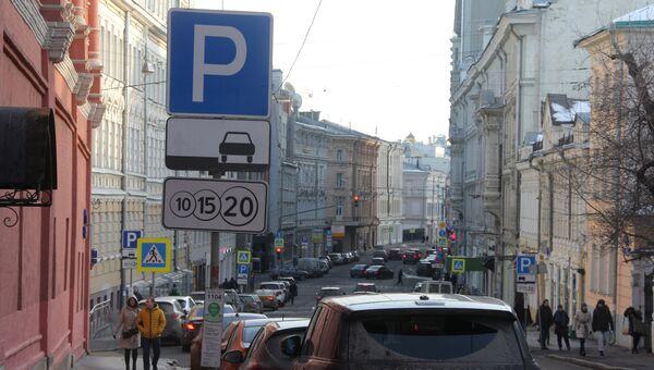 Улица Петровка в Москве
