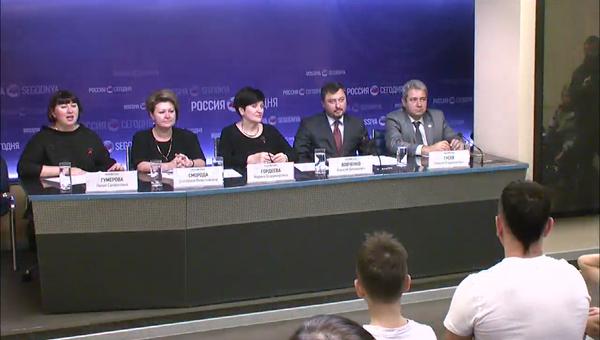 Всероссийский конкурс Семья года: итоги и победители