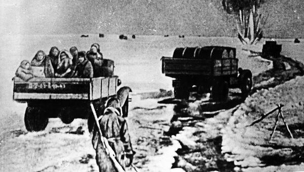 Дорога жизни, ведущая в Ленинград. Архивное фото