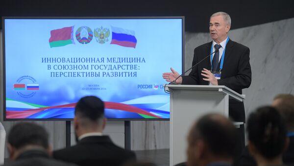 Иван Бамбиза выступает на форуме Инновационная медицина в Союзном государстве: перспективы развития