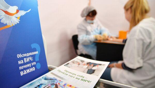 Экспресс-тестирование на ВИЧ в Казани