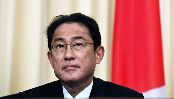 Глава МИД Японии Ф. Кисида. Архивное фото