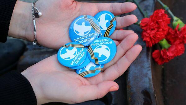 Волонтеры Победы отметили трехлетний юбилей