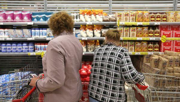 Покупатели в гипермаркете. Архивное фото