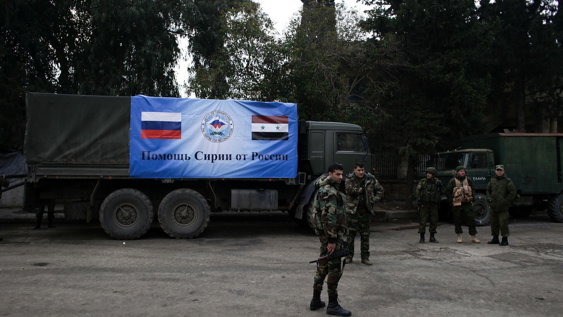 Российские военные раздали продукты жителям поселка в Сирии