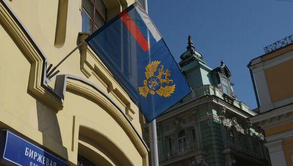 Флаг Федерального казначейства (Казначейства России) на его здании, расположенном на Биржевой площади в Москве. Архивное фото