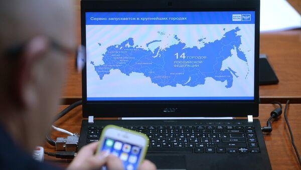 Работа центрального офиса Почты России в Москве