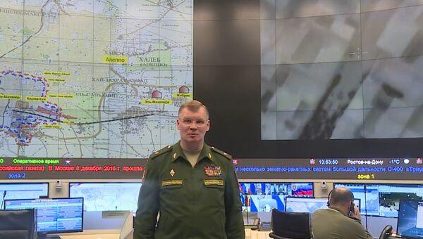 Конашенков предостерег от провокаций в Алеппо и призвал страны помочь сирийцам