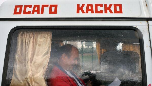 Оформление полисов ОСАГО и КАСКО в Казани. Архивное фото.