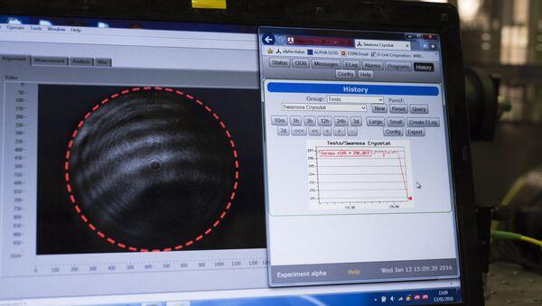 Компьютер с данными по спектру темной материи, полученным в рамках эксперимента Alpha