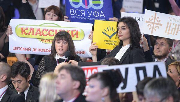 Журналисты на двенадцатой большой ежегодной пресс-конференции президента РФ Владимира Путина в Центре международной торговли на Красной Пресне. 23 декабря 2016