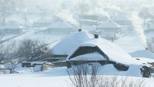 Город Березовский Кемеровской области. Архивное фото