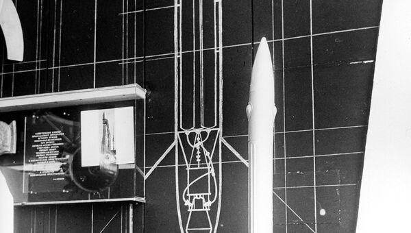 Макет ракеты ГИРД-09