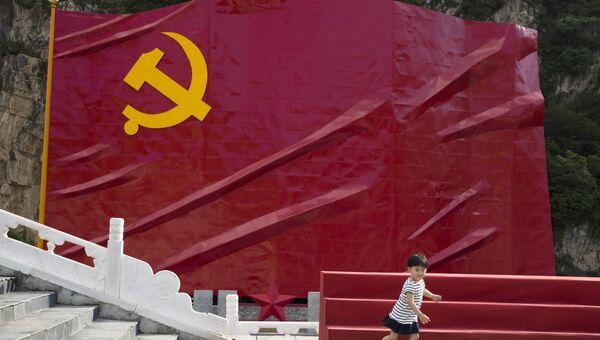 Китайский флаг. Архивное фото