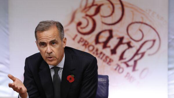 Глава Банка Англии Марк Карни. Архивное фото