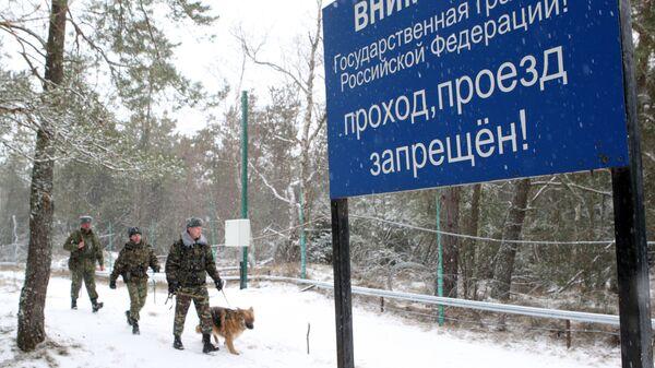 Работа пограничной заставы на российско-литовской границе в поселке Рыбачий Калининградской области