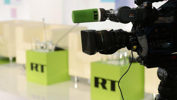 Логотип телеканала RT. Архивное фото