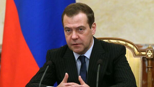 Дмитрий Медведев на заседании правительства РФ. 19 января 2017