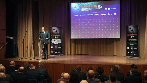 Министр иностранных дел России Сергей Лавров выступает во время открытия выставки Холокост: уничтожение, освобождение, спасение
