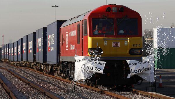 Первый товарный поезд из Китая прибыл в Лондон. 18 января 2017