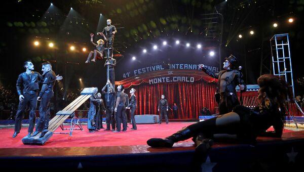 Артисты труппы Сергея Трушина на 41-м Международном цирковом фестивале в Монте-Карло, Монако