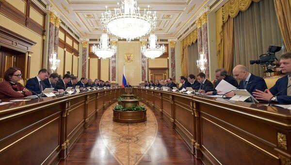 Председатель правительства РФ Дмитрий Медведев проводит заседание правительства РФ. 26 января 2017