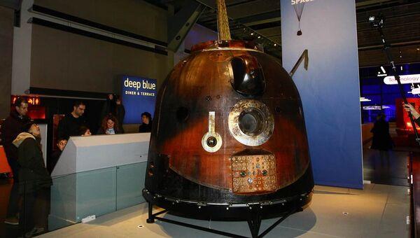 Спускаемый аппарат корабля Союз ТМА-19М выставленный в Музее науки в Лондоне