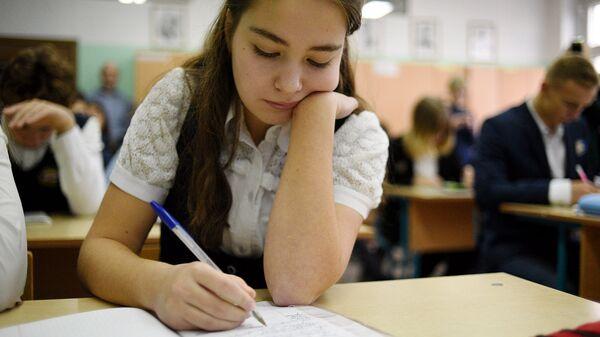 Экологическая тематика может дополнить образовательные стандарты России