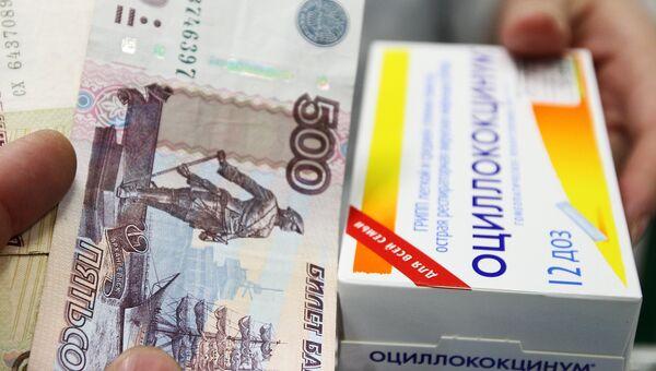 Продажа гомеопатического лекарственного препарата оциллококцинум в аптеке в Казани