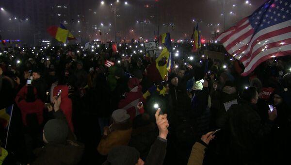 Румыны с барабанами и вувузелами требовали отставки кабмина на митинге