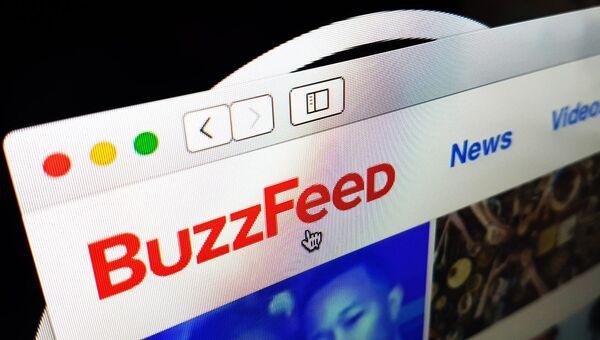 Сайт BuzzFeed. Архивное фото