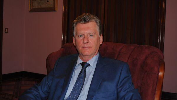Посол РФ в Эквадоре Андрей Векленко. Архив