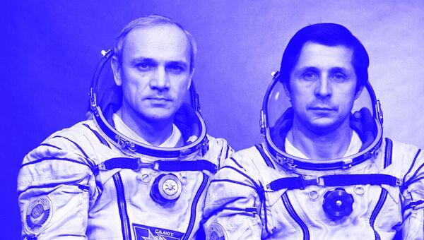 Космонавты Владимир Джанибеков и Виктор Савиных