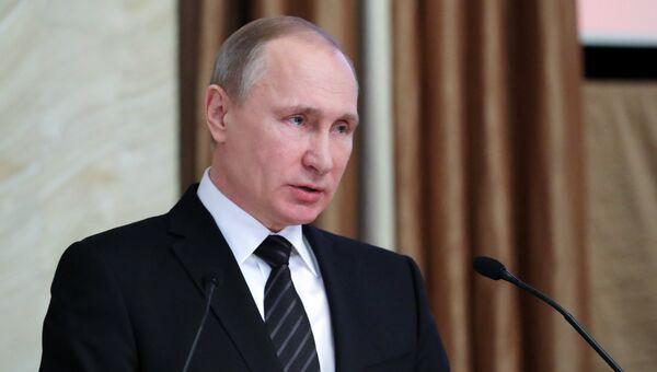 Президент РФ Владимир Путин выступает на заседании коллегии ФСБ.